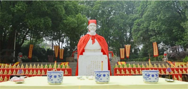 纪念李时珍诞辰500周年全国中医药弟子祭拜大典暨第五届李时珍中医药文化寻根之旅